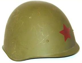 Red Army Helmet